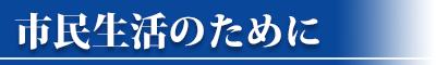 shisei05