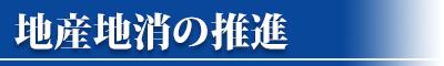 shisei06